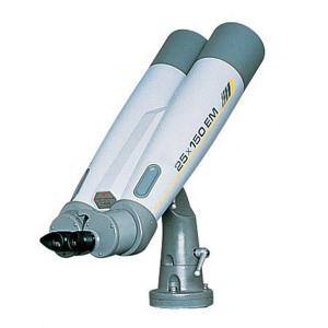 Fujinon LB150 Series (Large binoculars)